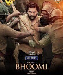 دانلود فیلم Bhoomi 2021