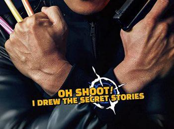 دانلود فیلم Hitman Agent Jun 2020 1