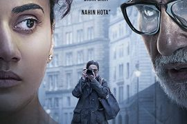 دانلود فیلم Badla 2019