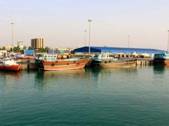 دل دریایی -Heart of the sea