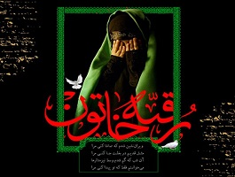 """نماهنگ """"نجوای دخترانه"""" با نوای حاج محمود کریمی"""